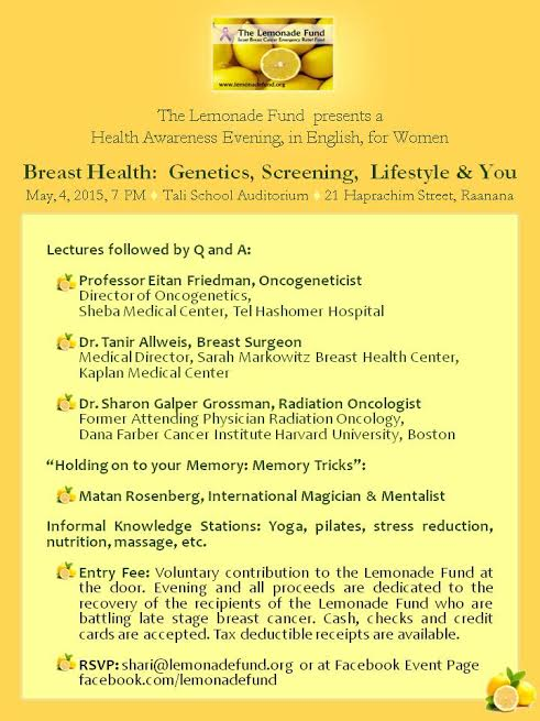 2015 womens health awareness event flyer