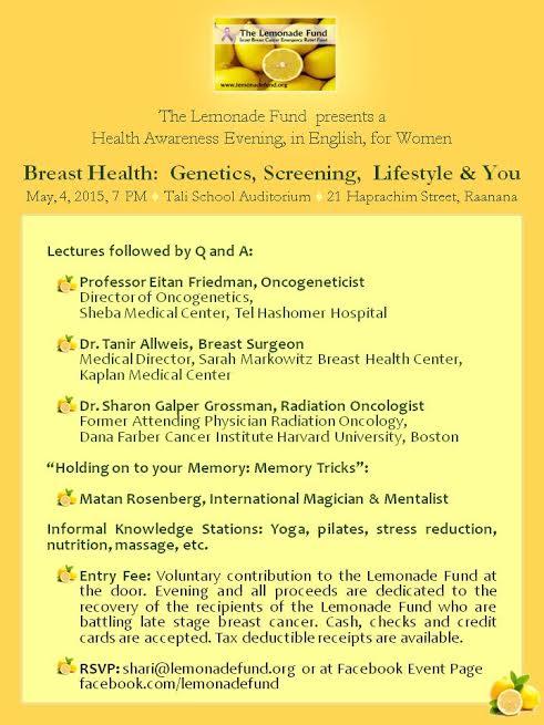 2015 womens health awareness event flyer